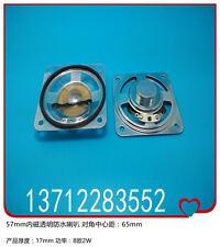 57mm magnetic square transparent waterproof 8oh2W speaker electric car speakers