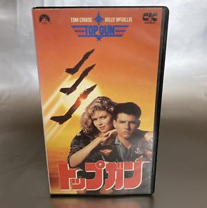 ULTRARARE Top Gun JAPAN VHS Tom Cruise 1986 Kult!