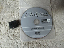 SEGA CHIHIRO GD ROM DISK AND SECURITY CHIP  arcade GAME PART  c178