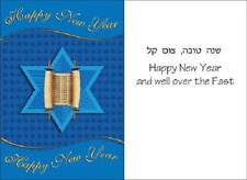 Pack of 5 . . . JEWISH Happy New Year Cards & Envelopes - - shana tovah ny-1271