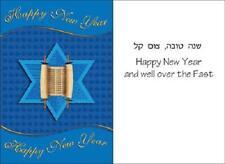 Pack of 5 . . . JEWISH Happy New Year Cards & Envelopes - - shana tovah ny-1271