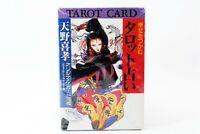 Yoshitaka Amano Art Tarot 78 Cards and Book 1997 Japan