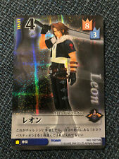 Kingdom Hearts TCG Part 5 Break of Dawn Leon 061/162 SR Made in Japan