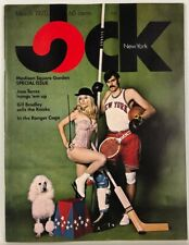 Vintage Jock Magazine Madison Square Garden New York Special Issue March 1970