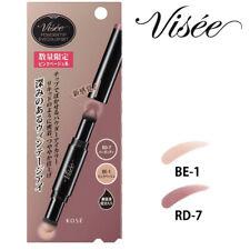 [KOSE VISEE] Powder Tip Eyecolor 2 Shades Eyeshadow Powder Stick RD-7 and BE-1
