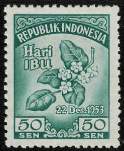 Indonesian 1953 50sen Bluish Green Mothers Day - Single Stamp - MUH