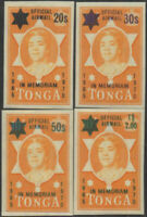 Tonga official 1971 SGO58-O61 Queen Salote imperf set MNH