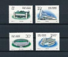 China  2254-7 MNH, Asian Games, 1989