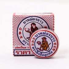Thai Herbal Massage Compress Ball Herb Body Face Relaxing Spa Health Aroma Beaut