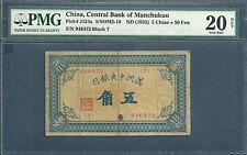 China Manchukuo 5 Chiao 50 Fen, 1932, P J124a, Replacement, PMG VF 20 NET