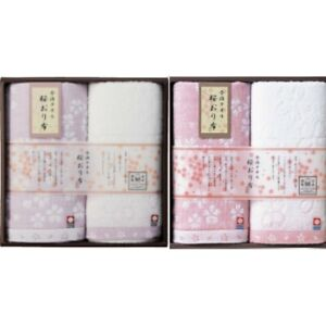 Imabari Towel set Purple or Pink Cotton 100% IS7620-PU IS7620-PI Made In Japan