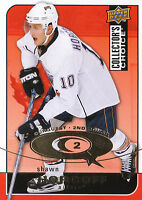 08-09 UPPER DECK COLLECTORS CHOICE CUPQUEST #CQ-57 SHAWN HORCOFF OILERS *8286