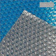 Aquabuddy Pool Cover 9.5 x 5m - Blue/Grey (PC-95X50-M-DX-BL)