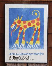 WOLF - SERGIO GONZALES TORNERO Colorful Vintage Original Gallery Exhibit Poster