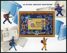 """Russia 5642 S/S,Mnh.Animated Soviet Cartoons. Characters from cartoon""""Post"""",1 988"""