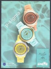 OXETTE pop watch Print Ad