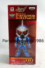 KAMEN RIDER W WORLD COLLECTABLE Figure WCF Vol.13 ACCEL TRIAL New
