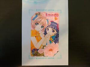 Cardcaptor Sakura Tele Card