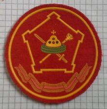 Armaufnäher Moskau rot Patch Russland Uniform Russische Armee