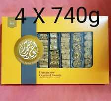 4 X baklava avec pistaches + Noix de cajou beige Gourmet BAKLAWA Avec Noix