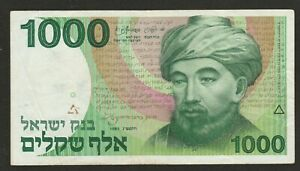 1983 ISRAEL 1,000 SHEQALIM NOTE