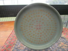 Chinese Celadon Crackle Glaze Shallow  Dish with Gold Calligraphy