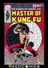 SHANG-CHI MASTER OF KUNG FU OMNIBUS VOLUME 3 DM VARIANT COVER HARDCOVER *704 Pgs