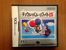 Used Club Nintendo DS Tingle's Balloon Fight  Japan Import Free Ship From Japan