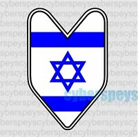 Israel Flag JDM Design Car Vinyl Decals/Stickers