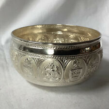 More details for 1960s malay arts & crafts chased silver plate coat of arms presentation bowl