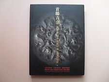 Ancient Chinese Bronzes from the Shouyang Studio Exhibit Catalog - Fine, 2008