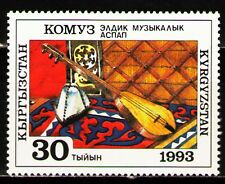 Kyrgyzstan 1993 Sc27 Mi20 1v mnh Musical Instrument