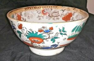 VINTAGE STUDIO POTTERY CERAMIC BOWL WITH ORIENTAL HAND PAINTED DESIGN