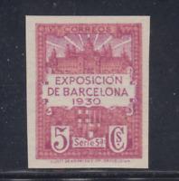 BARCELONA (1929) NUEVO SIN FIJASELLOS MNH ESPAÑA - EDIFIL 5 (5 cts) SIN DENTAR