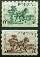 POLAND STAMPS MNH Fi1122a+b SC1018-19 Mi1266-67 -  Day of Stamp,1961,clean