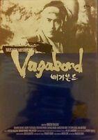 Vagabond Volume 2 -Region 2 Compatible DVD (UK seller!!!) NEW