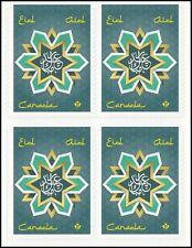 Canada Eid 'P' block (4 stamps) Mnh 2020