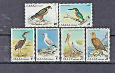 Birds Greece Scott # 1313 - 1318 Mint Nh Complete 1979 Set of 6 Endangered Birds
