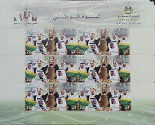 Saudi Arabia National Day 2010 SC#1407 Full Sheet MNH