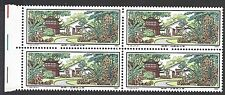 "PR CHINA 1980 T56 (4-2) Blk4 ""Tarrying Garden"" W. Margins MNH"