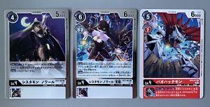 DIGIMON CARD GAME SISTERMON NOIR + (AWAKENED) + BAOHUCKMON SET BT6 BT7 JAPANESE