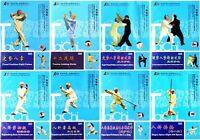 Traditional Yin Style Baguazhang series by Zhu Baozhen 8DVDs