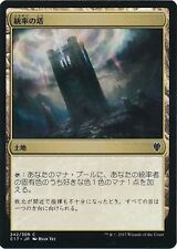 ***10x JAPANESE Command Tower*** MINT Commander 2017 EDH MTG Magic Card
