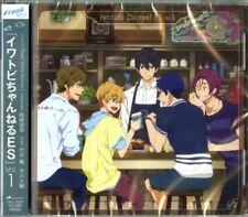 RADIO CD-FREE!: ETERNAL SUMMER (ANIME) IWATOBI CHANNEL ES VOL.1-JAPAN CD F56