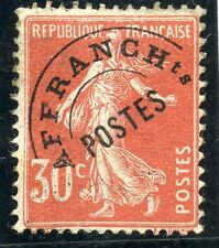 PROMOTION / STAMP / TIMBRE FRANCE PREOBLITERE  NEUF N° 58 COTE 320 €