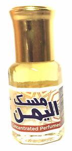 Parfümöl Misk Al Jemen 6 ml Orientalisch & Arabisch *Amber Musk Misk Oud Aoud*
