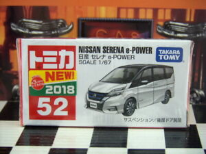 TOMICA #52 NISSAN SERENA e-POWER 1/67 SCALE NEW IN BOX [WYL]