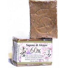 2 pezzi - Sapone di Aleppo al 60% di Olio di Alloro - Biomeda