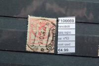 FRANCOBOLLI ITALIA REGNO PAR.N°63 USATI STAMPS ITALY USED  (F106669)