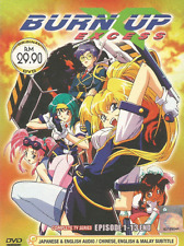 ANIME DVD Burn Up Excess Vol.1-13 End Region All ENGLISH DUBBED + FREE DVD